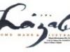 logo2_dai