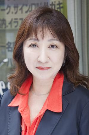代表取締役 壁谷礼子